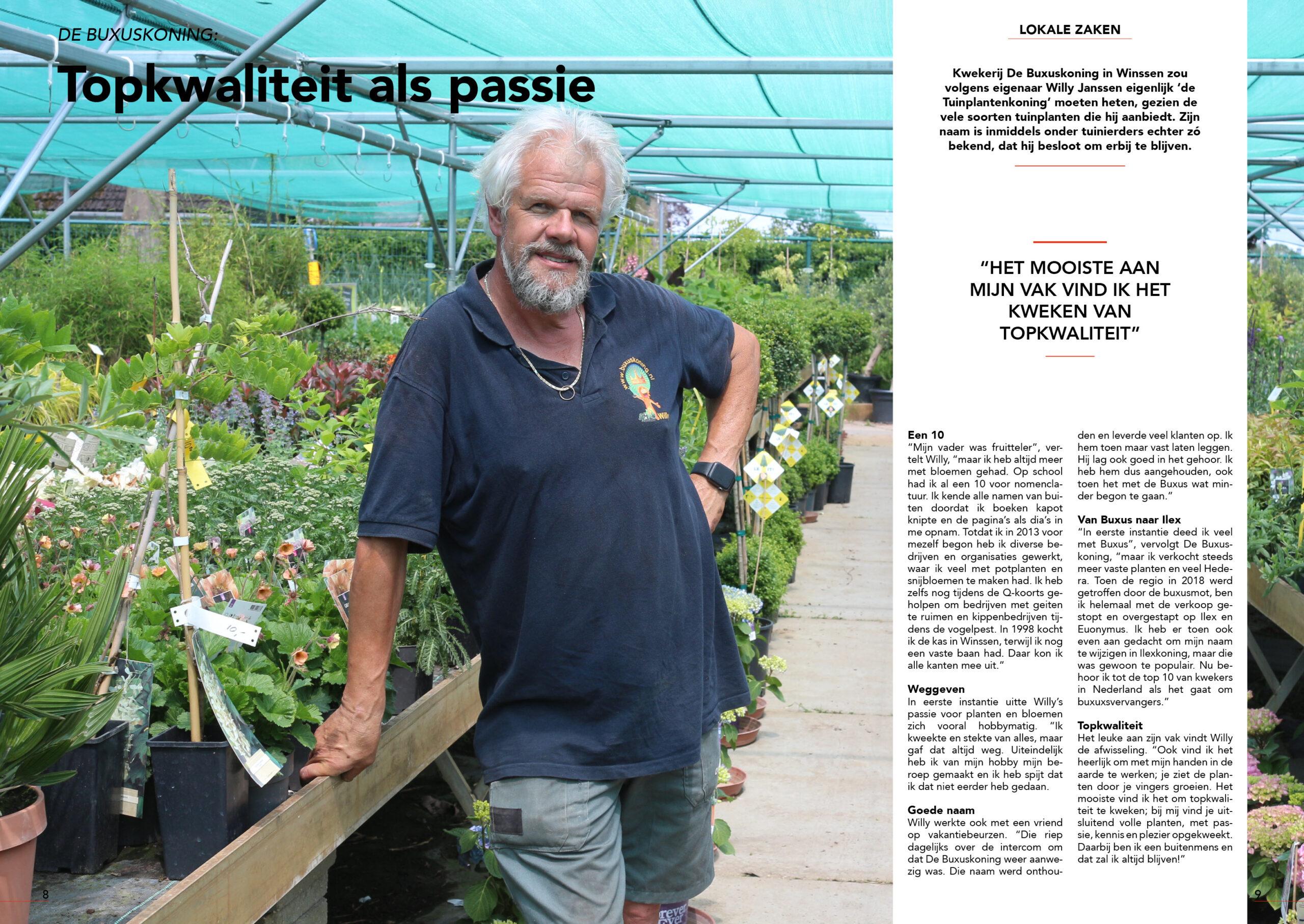 Maas&Waal XL 28-06-2021